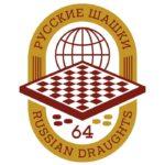 Фонд Русские шашки (rushashkyfond.com)