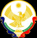 Регионы ФШР - Республика Дагестан