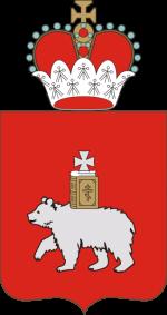 Регионы ФШР - Пермский край