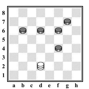 русские шашки - направление взятия