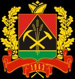 Регионы ФШР - Кемеровская область