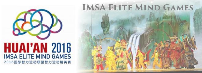 IMSA Elite Mind Games