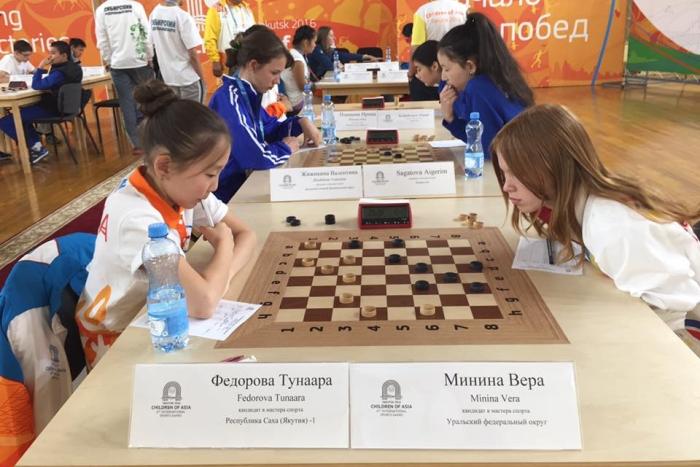VI Международные спортивные игр «Дети Азии» 2016