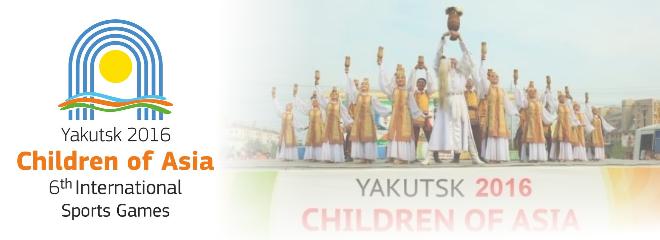VI Международные спортивные игры «Дети Азии»