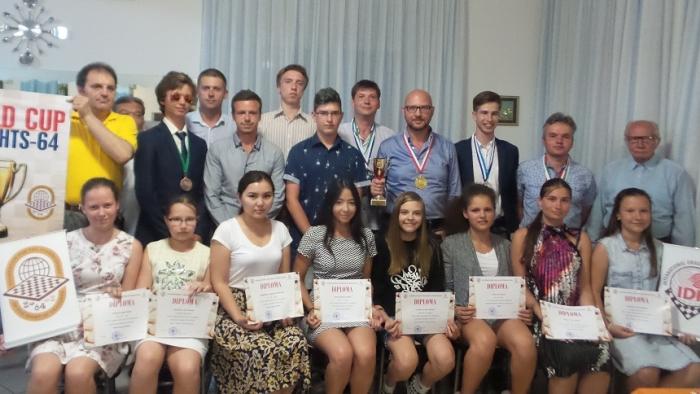 Участники международного турнира Римини-2016
