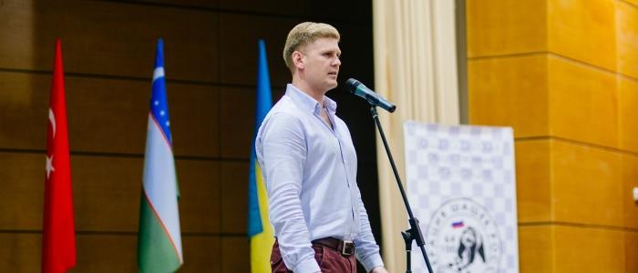 Вячеслав Криволапчук на церемонии открытия Международного турнира по шашкам Коломна-2016