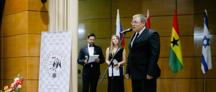 Анатолий Никитин на церемонии открытия Международного турнира по шашкам Коломна-2016