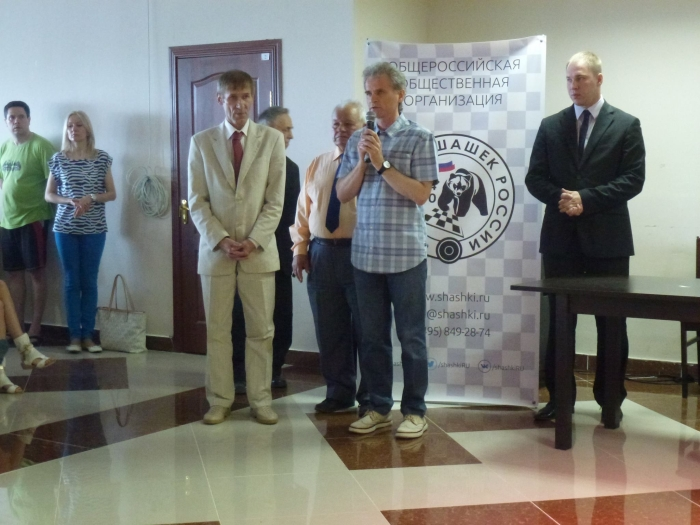 Летние соревнования по русским и стоклеточным шашкам в Лоо 2016 открытие