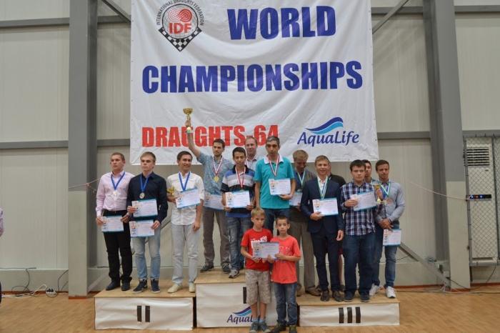 Чемпионаты мира в Болгарии 2016 (64) - командный чемпионат