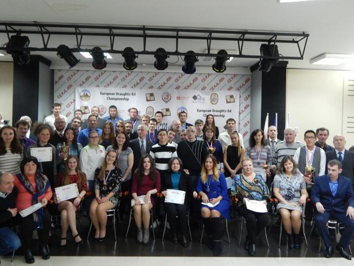 Чемпионат Европы по шашкам-64 2016 - участники