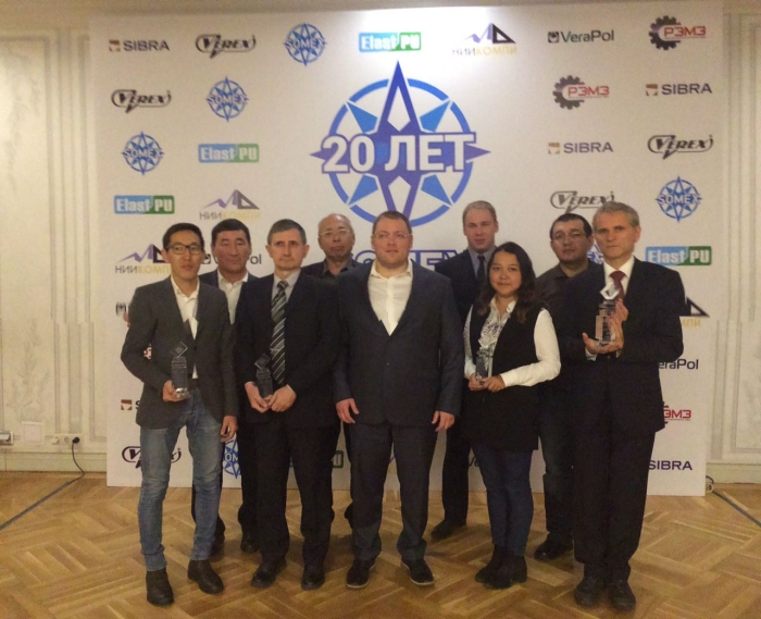 Премия Федерации шашек России 2016 - номинанты и руководство ФШР