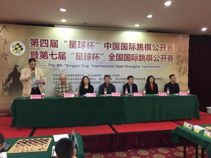 Международный турнир Lishui Open 2016 - церемония открытия