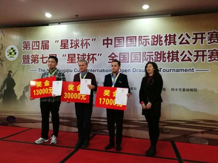 Международный турнир Lishui Open 2016 - призёры в мужском зачёте
