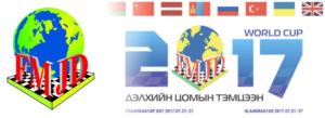 Mongolia Open 2017