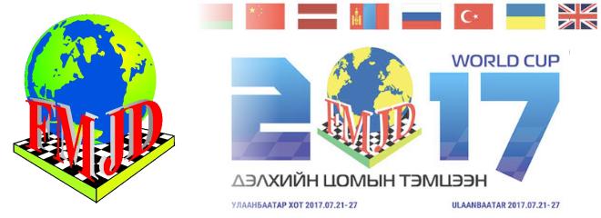 Международный турнир Mongolia Open 2017