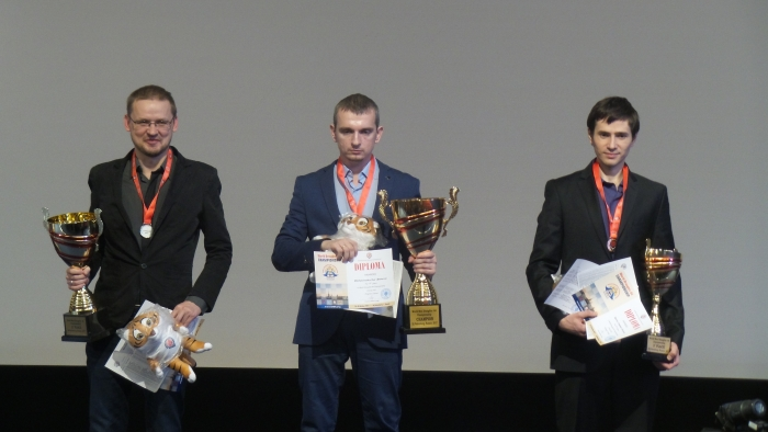 Чемпионат мира по шашкам-64 2017