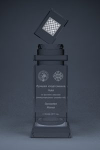 Премия 2017