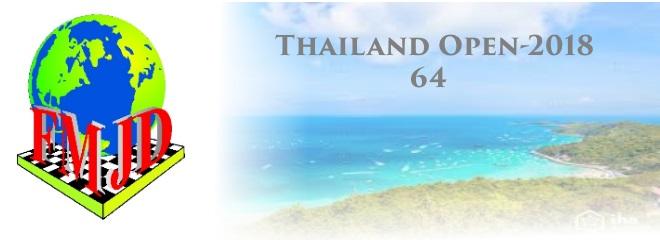 Этап Кубка Мира Thailand Open-2018 (64). Рапид(итоги)
