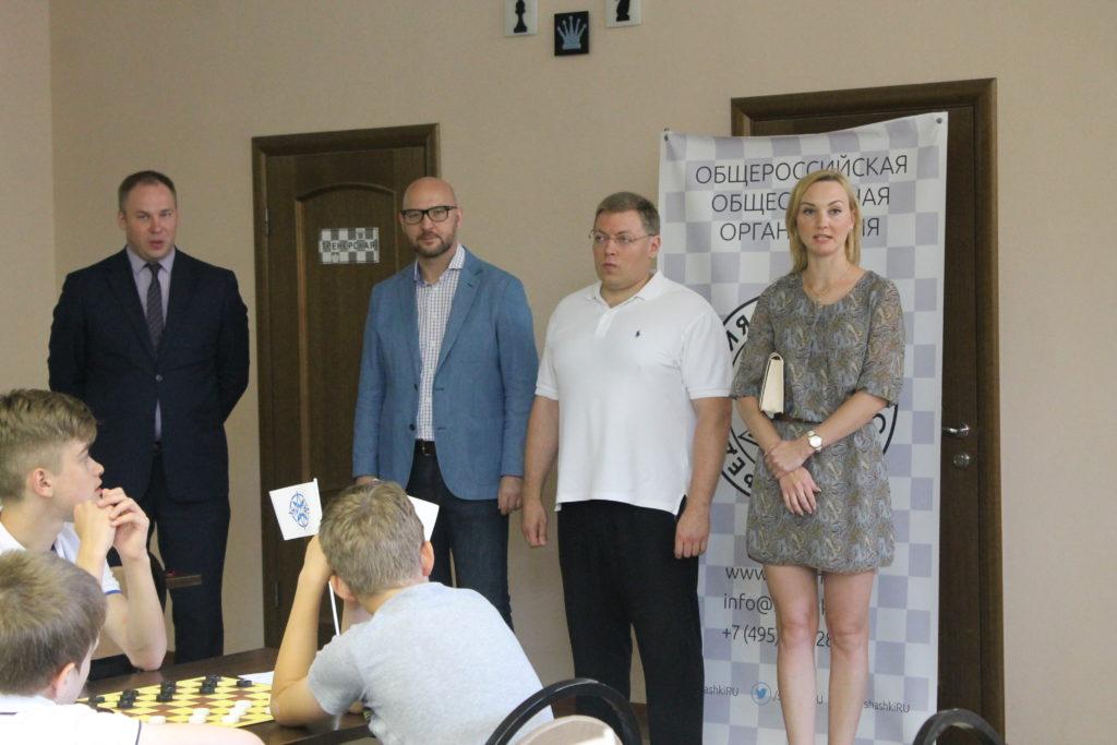 Стартовали Всероссийские соревнования по русским шашкам в Коломне