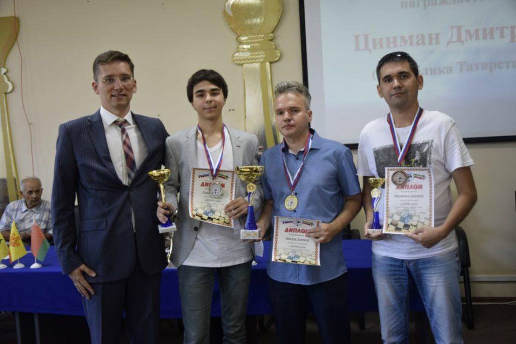 Стартовал Кубок информационных технологий 2018