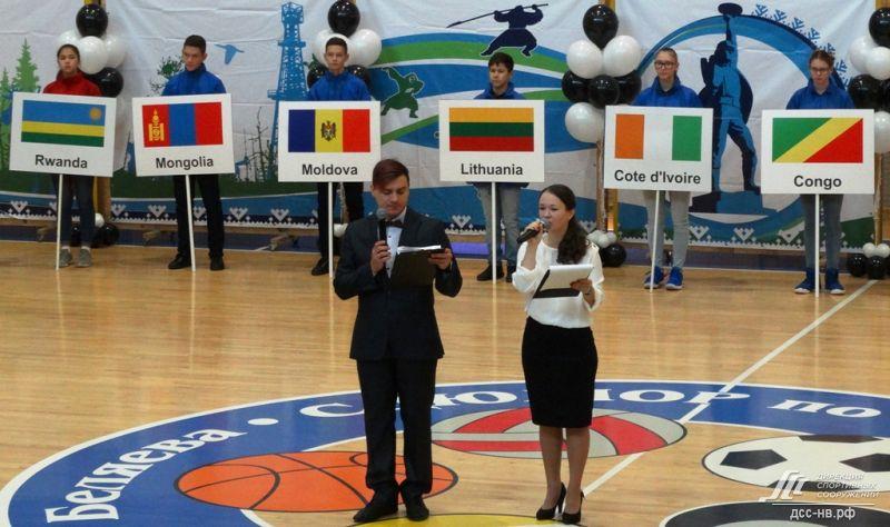 Чемпионат Мира по русским шашкам 2018