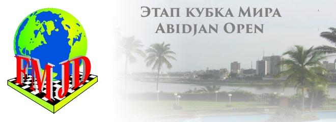 Abidjan Open 2019