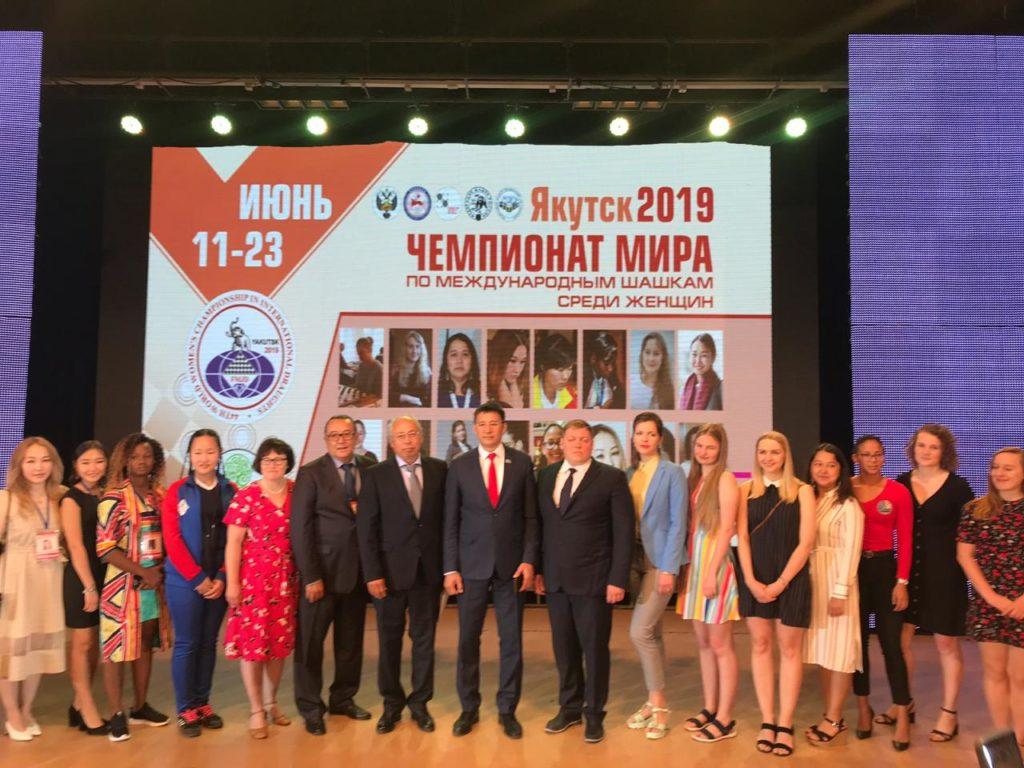 Чемпионат мира по стоклеточным шашкам среди женщин в Якутске