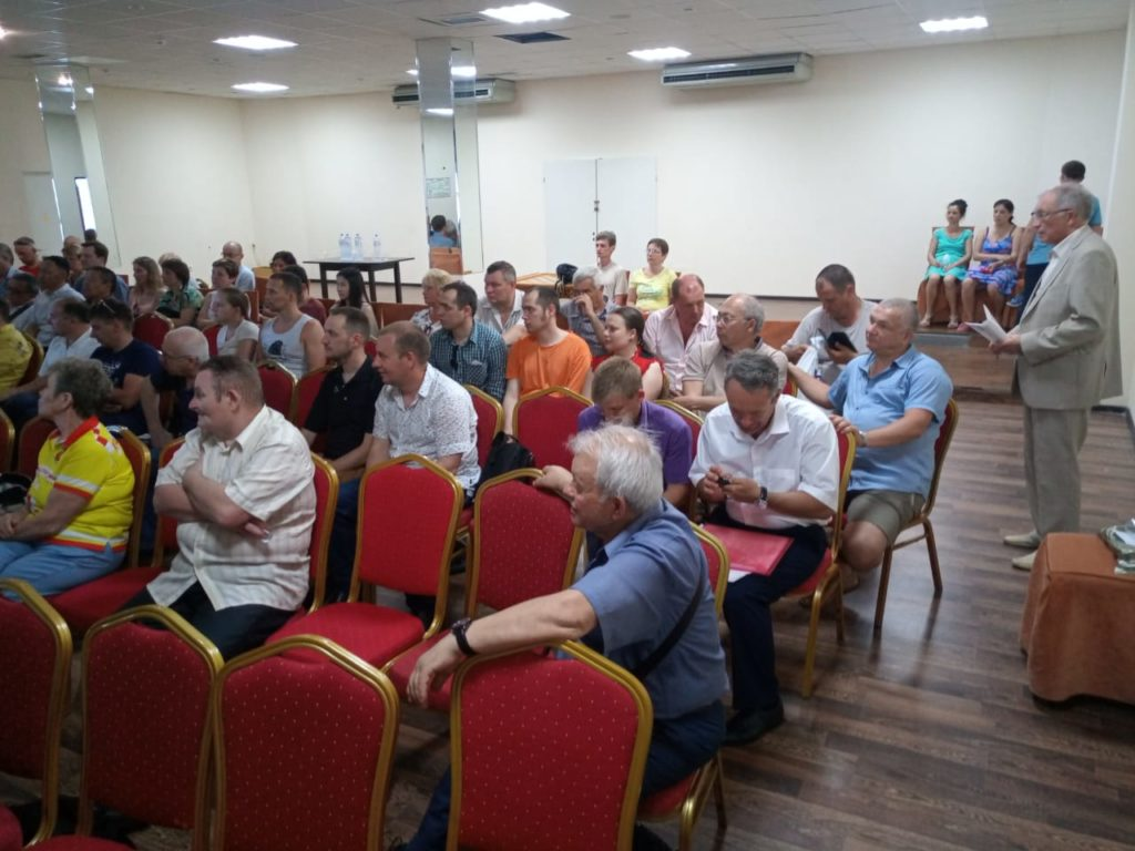 Конференции ФШР
