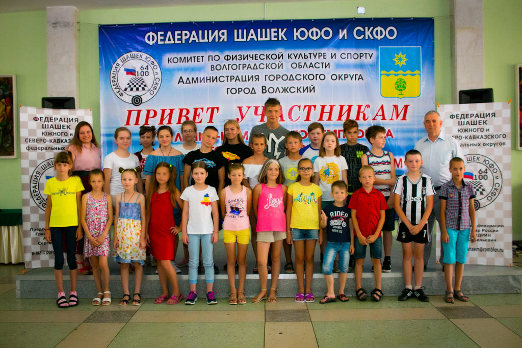 Чемпионат и Первенство ЮФО и СКФО по русским шашкам 2019