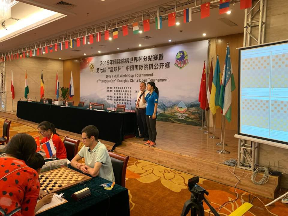 7th Xingqiu Cup Lishui 2019