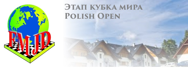 Polish Open 2019
