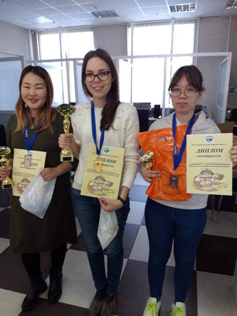 Всероссийские соревнования по русским и стоклеточным шашкам 2019