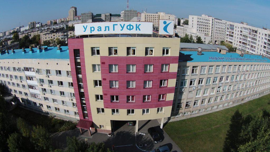 Всероссийские соревнования среди студентов по русским шашкам 2020