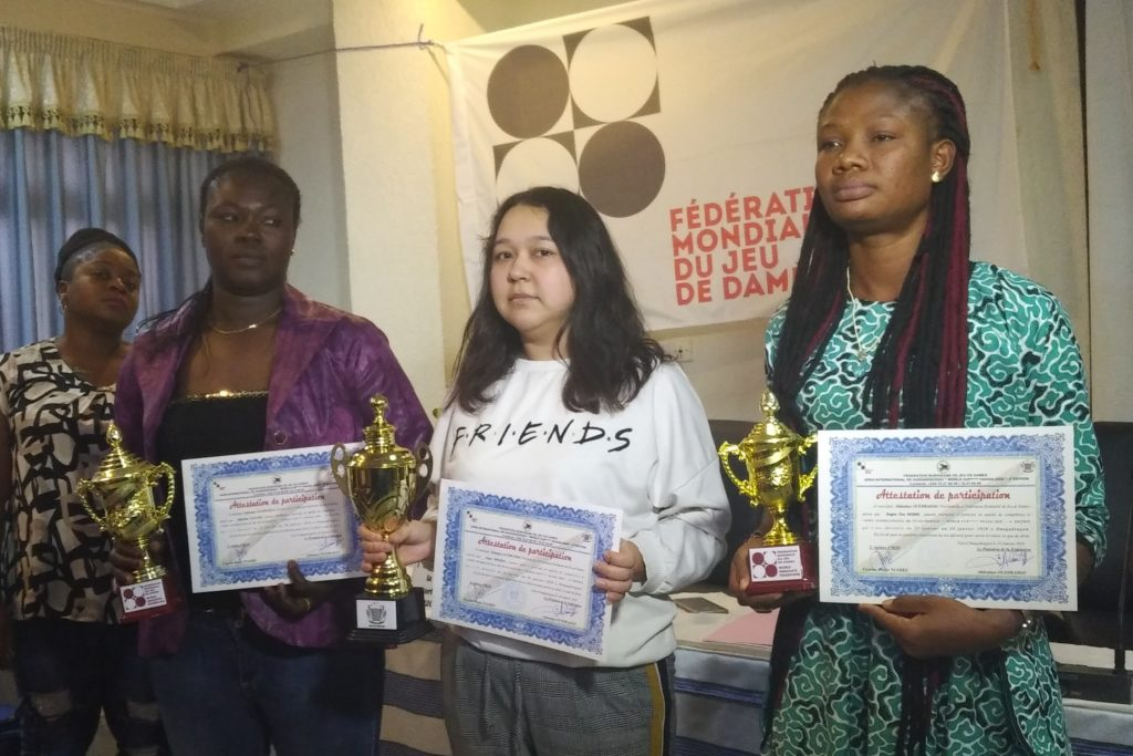 Ouagadougou Open 2020