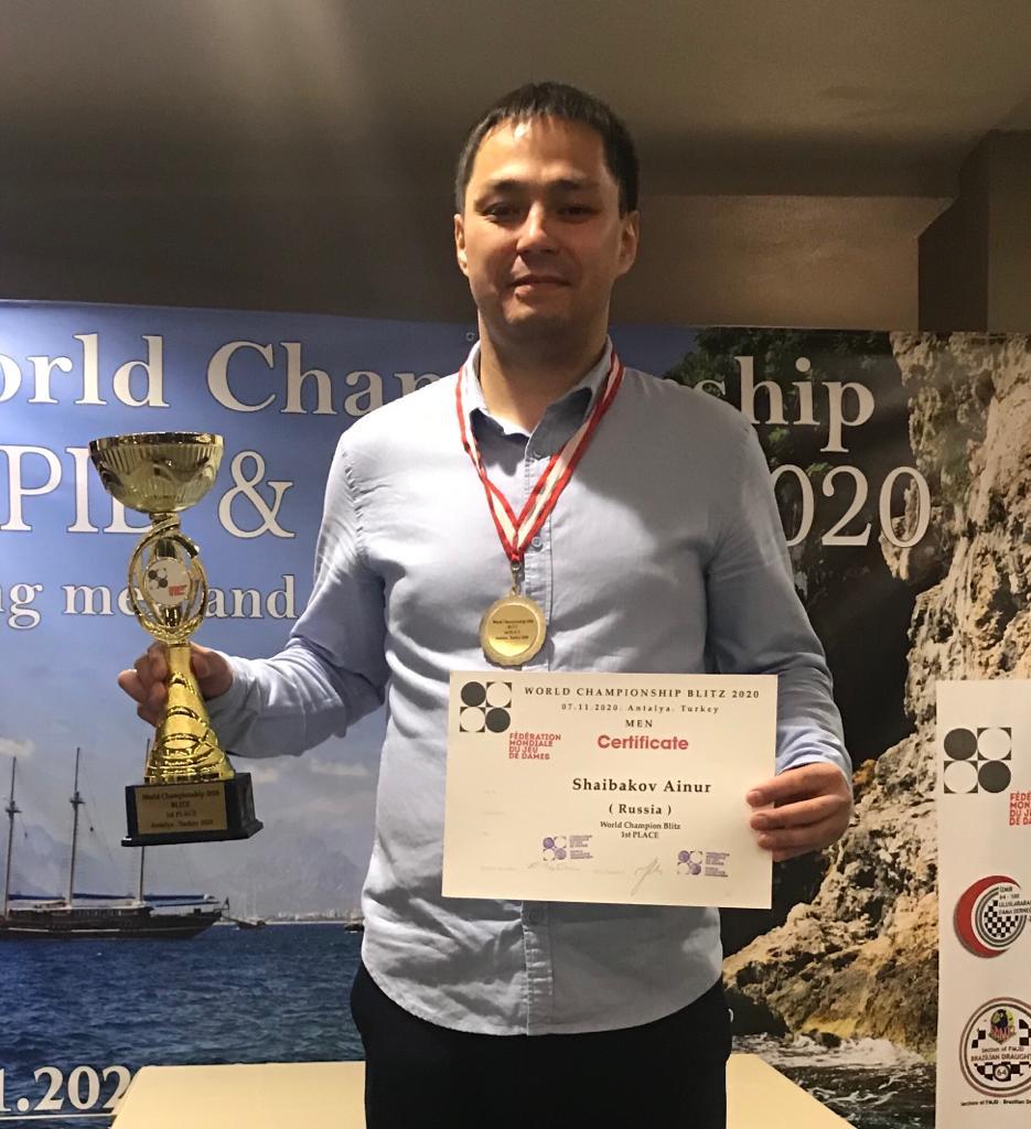 Чемпионат мира по стоклеточным шашкам 2020