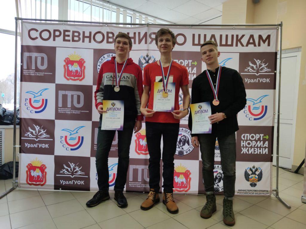 Всероссийские соревнования среди студентов по русским шашкам 2021