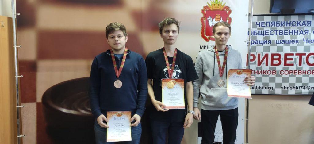 Чемпионат и Первенство УрФО по русским шашкам 2021