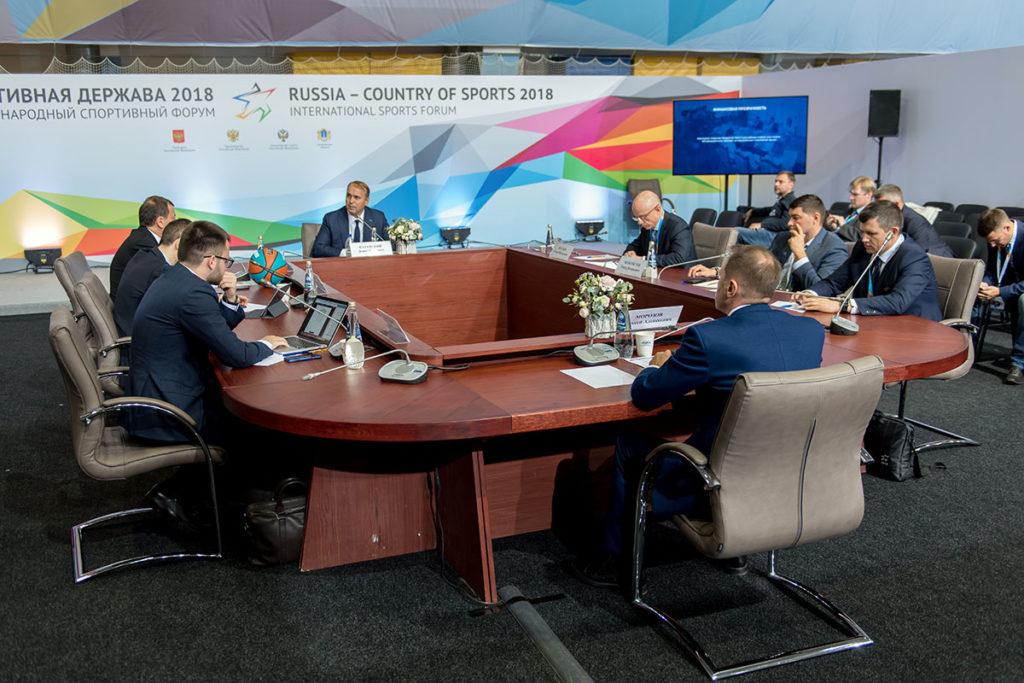 Спортивный форум Sport Forum Live 2021