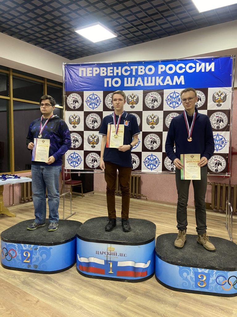 Первенство России по стоклеточным шашкам 2021