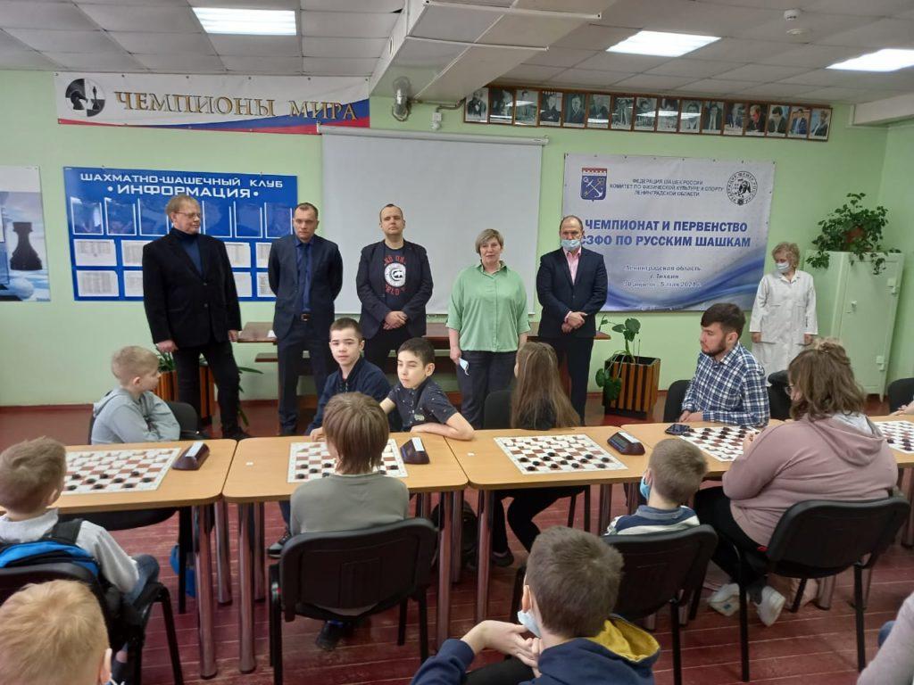 Чемпионат и Первенство СЗФО по русским шашкам 202