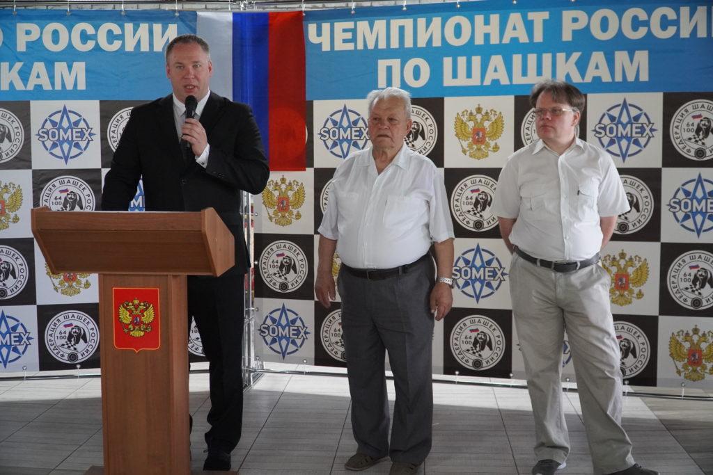 Чемпионат России по стоклеточным шашкам 2021