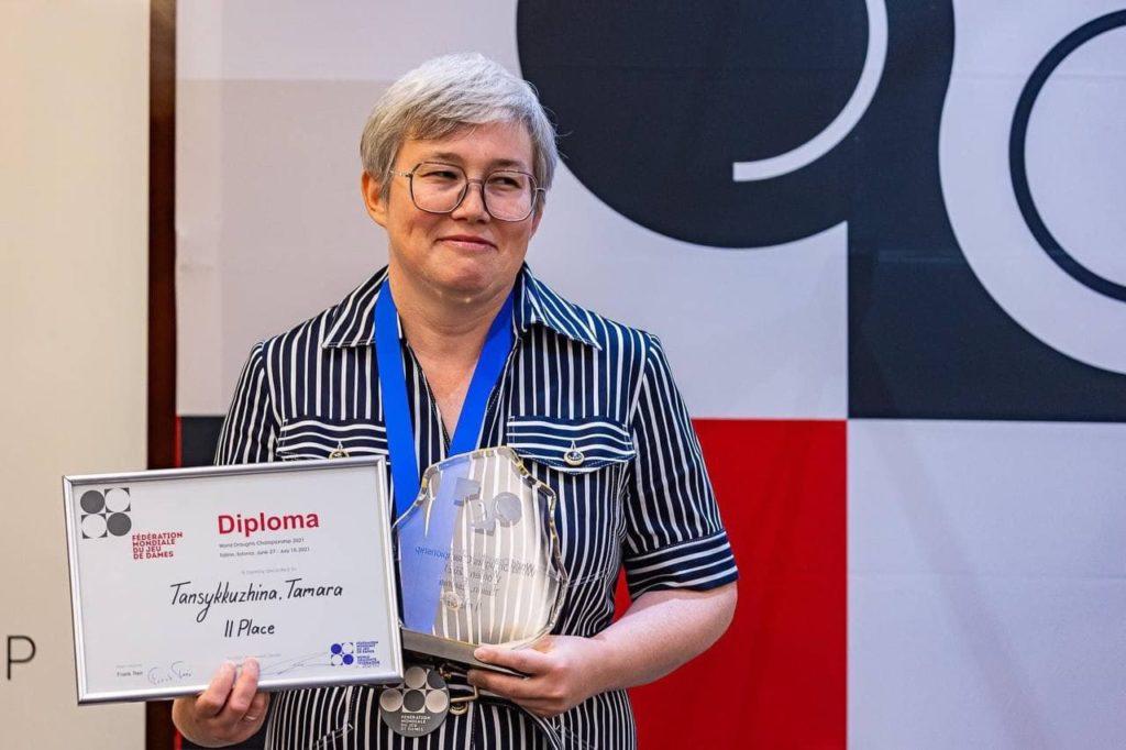 Чемпионат мира по стоклеточным шашкам 2021